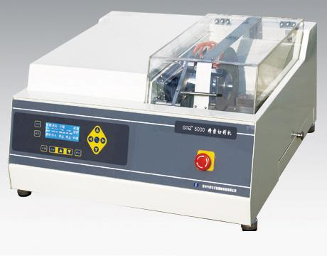 High Speed Precision Cutter CM-5000