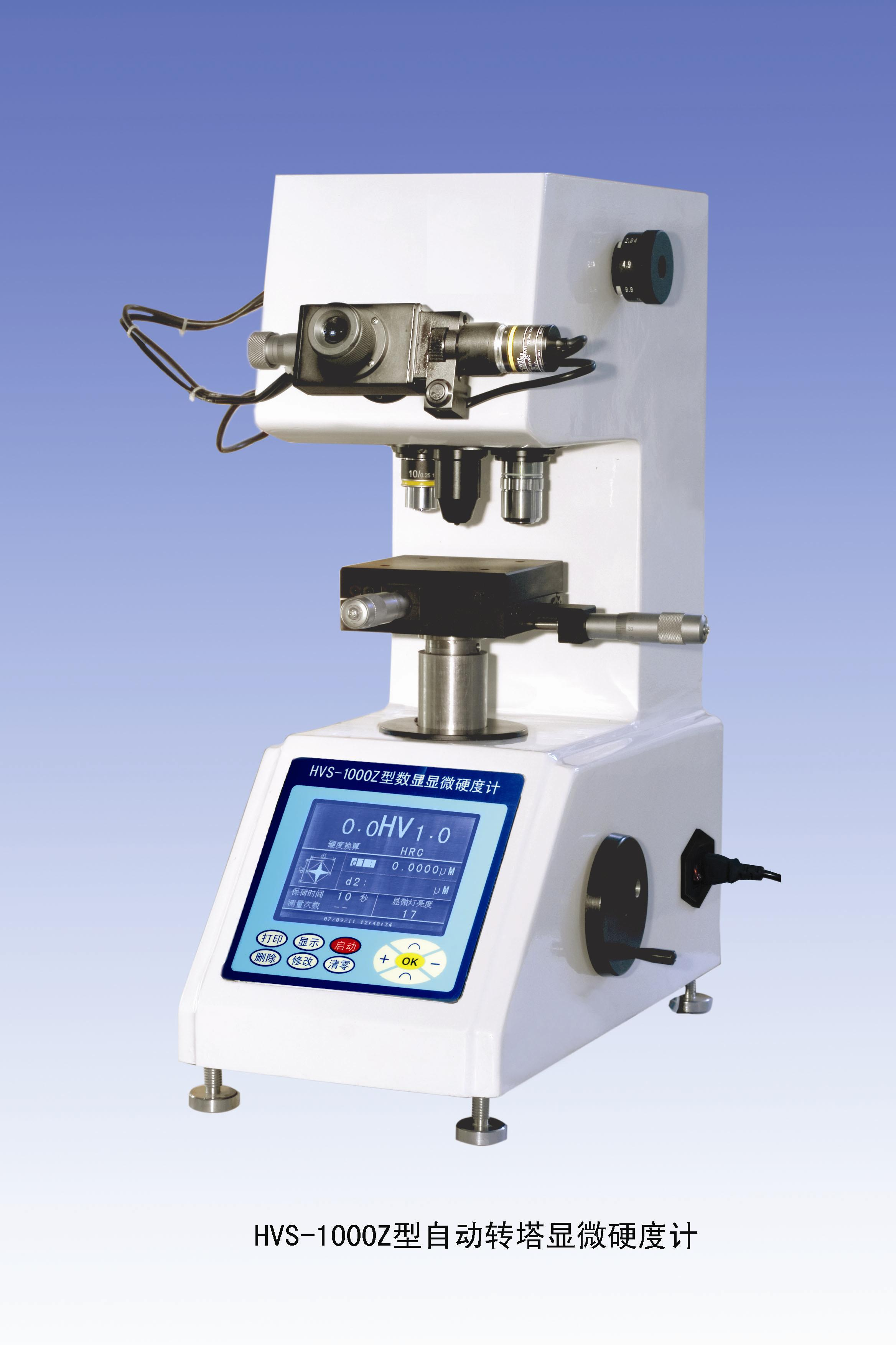 Digital Micro Vickers Hardness Tester HVS-1000/HVS-1000Z